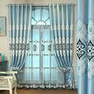 窗簾布 歐式繡花成品簡約現代臥室客廳落地窗飄全遮光布新款 - 歐美韓