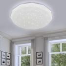 【AM360】鑽石星空吸頂燈 LED吸頂燈35CM 36W玄關燈 樓梯燈 陽台燈 浴室燈 廁所燈 崁燈 EZGO商城