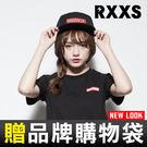 ToGetheR+專館上市【XA0002】RXXS 潮流原創字母紅色小標板帽(二色)