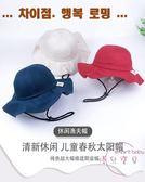 兒童帽子 大檐太陽帽春夏男女兒童休閒超大帽檐遮陽盆帽寶寶棉布帽