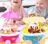 (萬聖節)兒童玩具女孩過家家做飯煮飯廚具糖果車冰淇淋寶寶廚房套裝WY