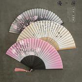扇子折扇中國風舞蹈扇女夏季折扇
