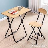 家用宿舍租房簡易摺疊吃飯寫字學習小桌子筆記本台式長方形電腦桌 范思蓮恩