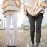 絲襪 天鵝絨連褲襪白絲襪春秋冬300D中厚款日系打底褲 寶貝計畫