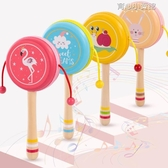 木制撥浪鼓嬰兒玩具1-3歲半10-12個月0男孩女寶寶安撫搖鈴手搖鼓YYJ 快速出貨
