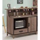 【森可家居】哈珀3.3尺中島型吧台桌 8CM903-1 餐櫃 廚房收納櫃 美式復古工業風 MIT台灣製