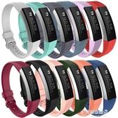 手環帶-Fitbit Alta HR 智慧手環硅膠錶帶 替換腕帶米蘭磁吸金屬針扣男女 多麗絲