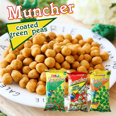 菲律賓 W.L FOODS Muncher 青碗豆 單包70g 青豆 碗豆 餅乾 零食 隨手包