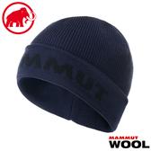 【MAMMUT 長毛象 Cruise Beanie Merino保暖羊毛帽《藏青》】1191-00490/毛線帽/禦寒帽