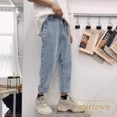 闊腿牛仔褲男韓版簡約純色寬松直筒九分褲子【繁星小鎮】