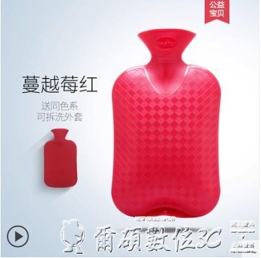 特賣熱水袋防爆pvc充注灌水熱水袋男女大號敷肚子暖水袋暖手寶