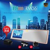 FLYone RM06 (單鏡版+送32GB)廣角曲面後視鏡行車紀錄器測速照相WDR+ADAS智能輔助+GPS軌跡
