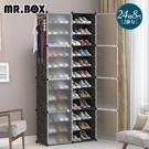 【Mr.Box】24格8門1掛 防塵組合鞋櫃盒 深32cm(黑+霧款)