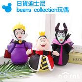 【日貨迪士尼beans collection玩偶】Norns 睡美人黑魔女 白雪公主邪惡皇后 愛麗絲夢遊仙境紅心皇后