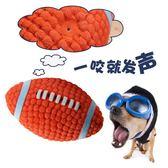 寵物狗狗玩具球發聲耐咬磨牙SMY4258【每日三C】