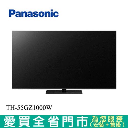 Panasonic國際55吋OLED高階六原色智慧連網電視TH-55GZ1000W含配送+安裝【愛買】