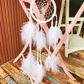 日系少女心可愛軟妹白色羽毛捕夢網房間裝飾拍攝道具掛飾