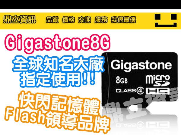 【國際大廠指定】Gigastone 8G SDHC C4 記憶卡SD 8G 8GB 附轉卡 手機/相機/MP3/行車紀錄器/GPS可用