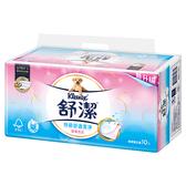 舒潔歡樂炫彩抽取式衛生紙120抽10包【愛買】