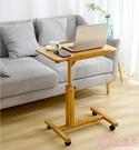 床邊桌可移動筆記本電腦桌沙發床上桌子升降...