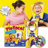 命運砸派機 Pie Face Game 乙入 ◆86小舖 ◆