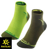 Kailas 男 輕型運動襪 (兩雙入) KH30033 / 戶外 活動 登山