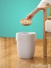 垃圾桶垃圾桶家用客廳臥室衛生間居家創意廚房大號紙簍塑料可愛簡約時尚LX新年禮物