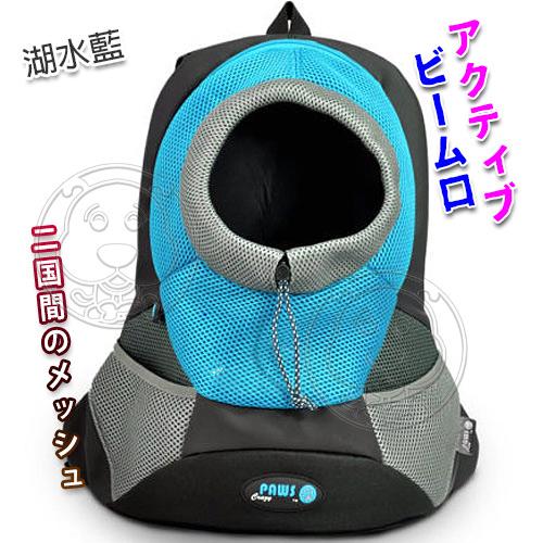 【培菓平價寵物網】瘋狂爪子CrazyPaws》運動風寵物後背包-L(5kg以下犬貓)