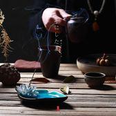 香爐 手工蓮花線香插景德鎮陶瓷檀香爐家用香座冰裂香盤室內熏