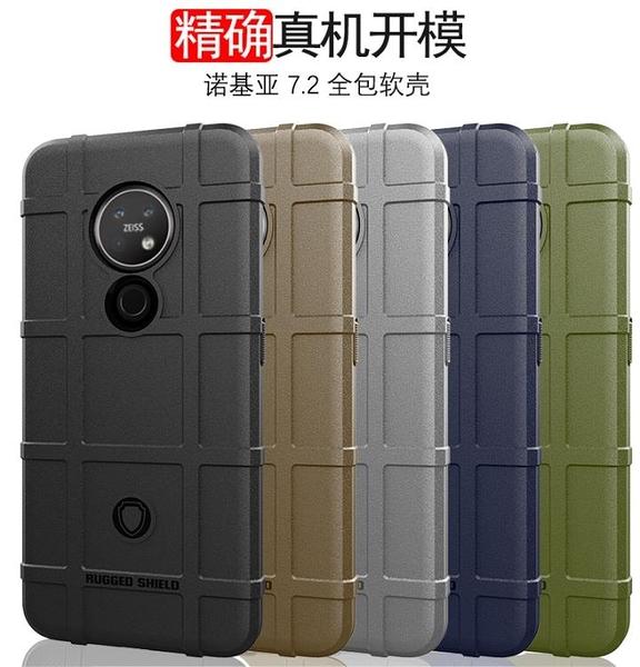 諾基亞7.2護盾戰甲磨砂軟膠手機殼Nokia7.2全包防摔保護套商務男