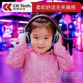 CK隔音防噪音睡眠用防吵降噪架子鼓耳罩護耳器防干擾耳機 小時光生活館
