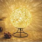 臥室床頭小夜燈創意LED麻球藤藝麻線藤球生日禮物檯燈 大降價!免運8折起!