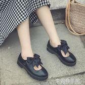 日系甜美可愛JK制服鞋學生鞋LOLITA蝴蝶結 低跟軟妹單鞋皮鞋COS鞋 米蘭潮鞋館