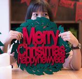 聖誕節飾品  聖誕節店鋪掛飾聖誕花環裝飾用品玻璃櫥窗無紡布掛件創意場景布置  萌萌小寵
