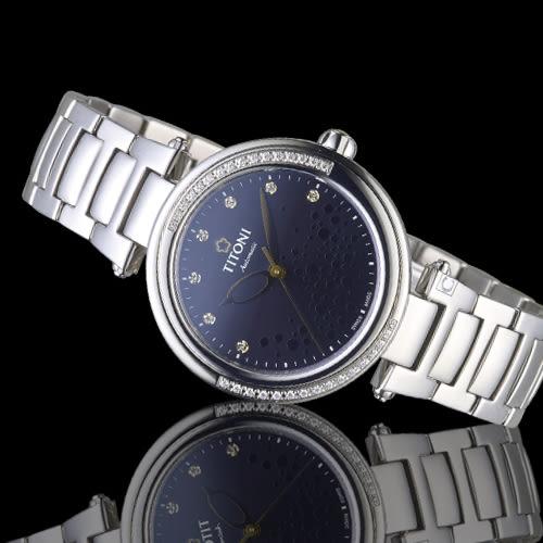 TITONI炫美系列綺麗水珠時尚腕錶   23977S-DB-509