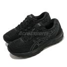 Asics 慢跑鞋 Gel-Cumulu...