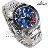 EDIFICE EFR-558D-2A 急速 三眼多功能計時碼錶 賽車男錶 不銹鋼 藍色 EFR-558D-2AVUDF CASIO卡西歐