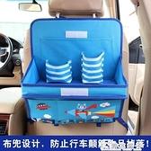 汽車置物架收納袋車載手機兜掛袋車用背椅座多功能後排整理卡通儲 青木鋪子