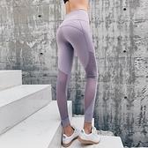 爆汗褲健身褲女高腰彈力提臀緊身速干跑步瑜伽運動打底褲【步行者戶外生活館】