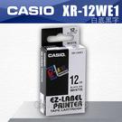 CASIO 卡西歐 專用標籤紙 色帶12mm XR-12WE1/XR-12WE 白底黑字 (適用 KL-170 PLUS KL-G2TC KL-8700 KL-60)