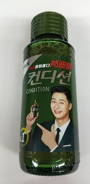肯迪醒CONDITION飲料 100ml/瓶*40瓶