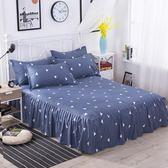 純棉全棉床裙席夢思床笠床單床罩床套單件床蓋1.8m1.51.2米   小時光生活館