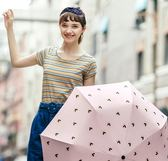 折疊傘-超輕小遮陽防紫外線女折疊晴雨傘兩用防曬 花間公主