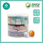 【TQ MART】耀月Twinkling Star鱉蛋爆毛粉200g