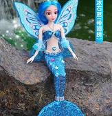 芭比娃娃 美人魚公主伊夢絲芭比娃娃精致玩偶女孩玩具仿真長髪蝴蝶仙子TW【快速出貨八折鉅惠】