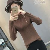 半高領毛衣女套頭韓版修身長袖打底衫內搭緊身針織衫 青山市集