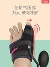 分趾器 大腳趾矯正器彎曲大腳骨成人女士腳指分趾器拇外翻分離器拇指外翻 新年禮物