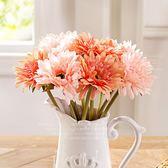 奇居良品 客廳仿真花藝裝飾絹花假花干花 短桿非州菊H