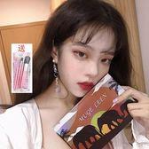眼影盤-超火網紅眼影盤女啞光裸妝韓國初學者2018新款大地色裸色自然-奇幻樂園