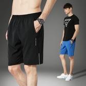運動短褲男跑步健身夏季休閒五分褲薄款速干寬鬆中中大尺碼訓練籃球短褲